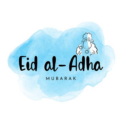 Eid al-Adha mubarak watercolor card with sheep. Vector