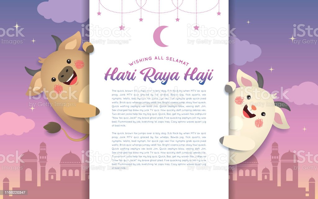 Eid Aladha Or Hari Raya Haji Cartoon Cow And Goat With
