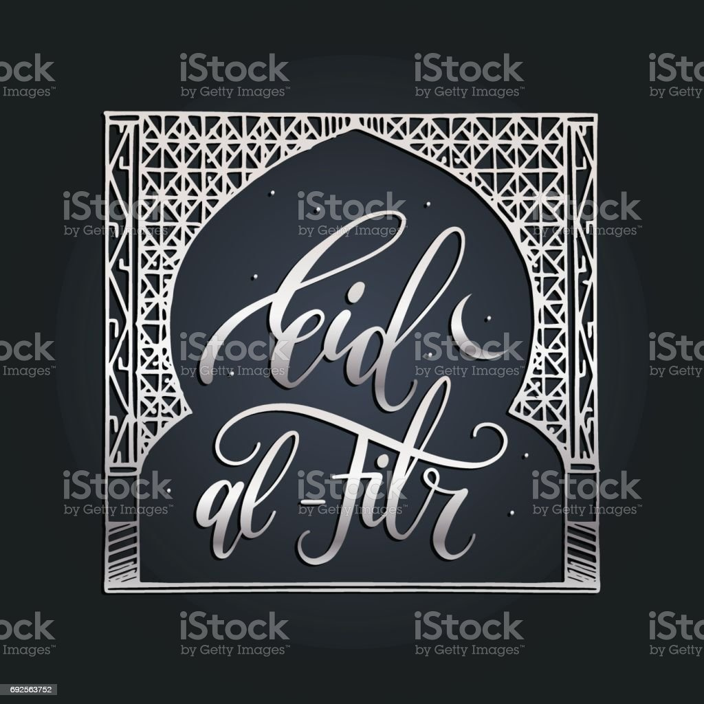 Eid al-Fitr, arabic translation of the calligraphic text Festival Of Breaking Of The Fast. Hand sketched arch. vector art illustration