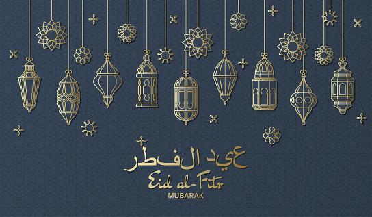 Eid al-Fitr Background. Islamic Arabic lantern. Translation Eid al-Fitr. Greeting card