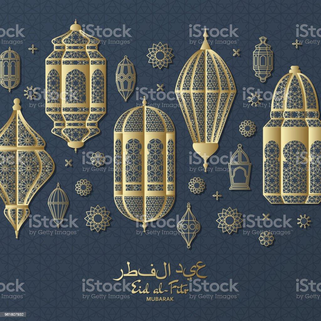 Eid al-Fitr Background. Islamic Arabic lantern. Translation Eid al-Fitr. Greeting card vector art illustration