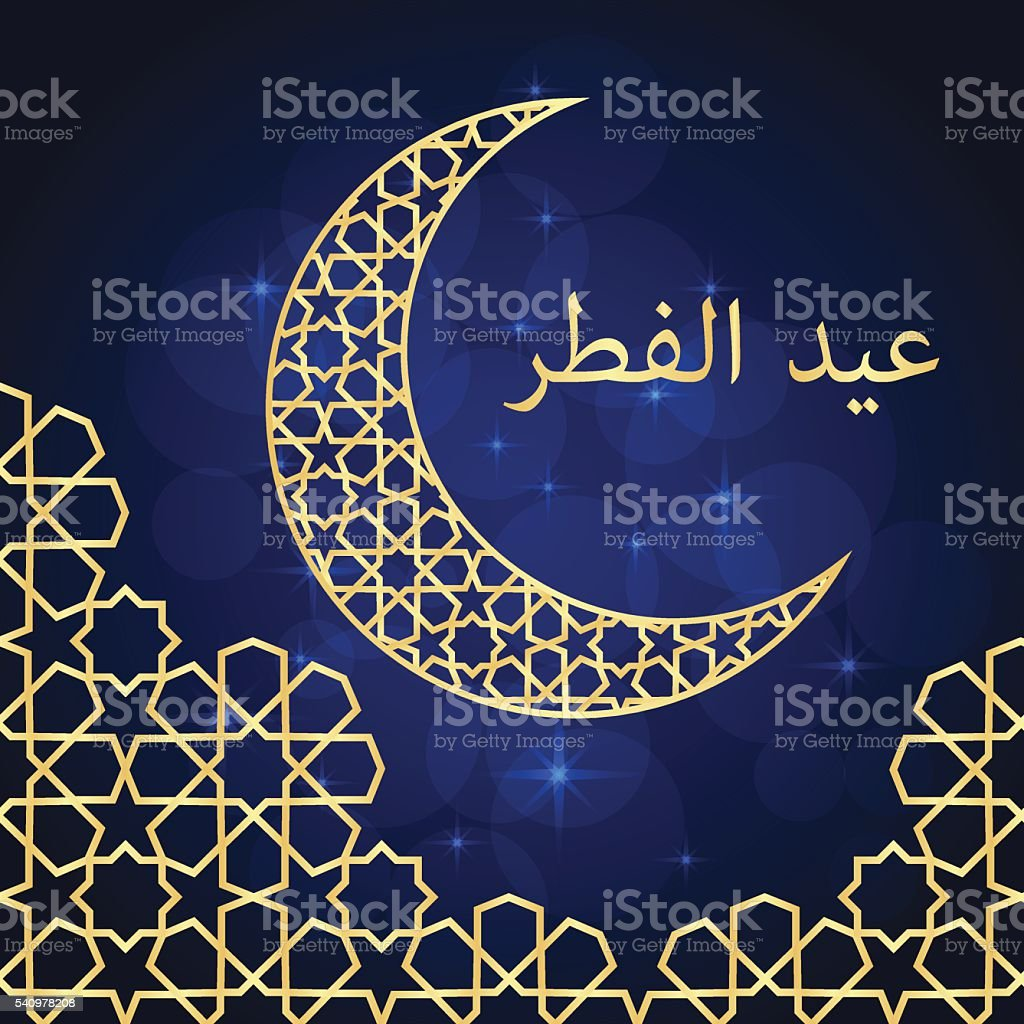 Eid alfitr greeting stock vector art more images of arabic style eid al fitr greeting royalty free eid alfitr greeting stock vector art amp kristyandbryce Choice Image