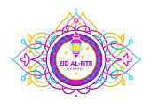 Vector Eid al-Fitr Mubarak card. Banner with lantern, floral decor for muslim traditional holiday. Arabic shining lamps. Decor in Eastern style. Islam background. Card for Feast of Breaking the Fast.