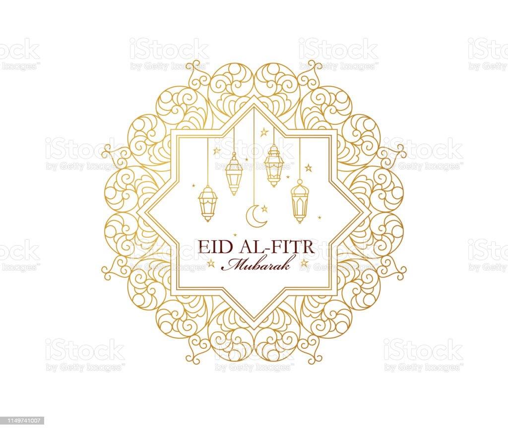 eid alfitr mubarak greeting card stock illustration