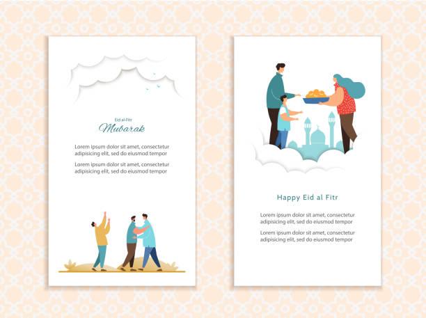 Eid al-Fitr Vorlage flyer – Vektorgrafik