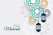 eid festival decorative lamps with islamic pattern design