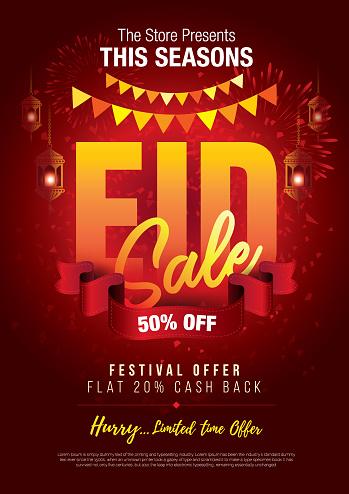 Eid ul Adha Festival Facebook Cover Template | PosterMyWall |Eid Festival Poster