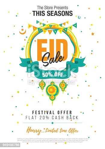 Eid-al-Adha Islamic Celebration Poster/Flyer by WonderArt ... |Eid Festival Poster