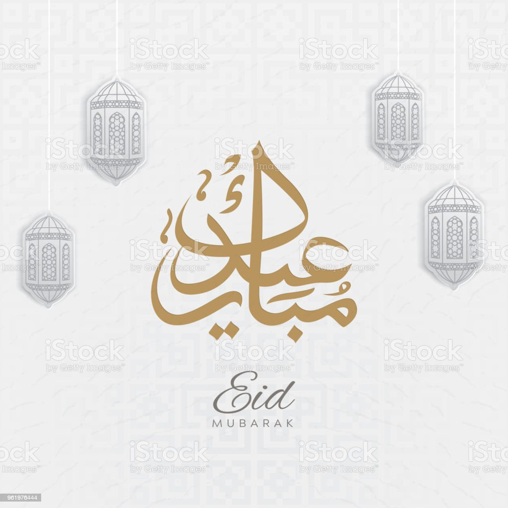 Eid Greeting Card In Arabic Calligraphy Stock Vector Art More