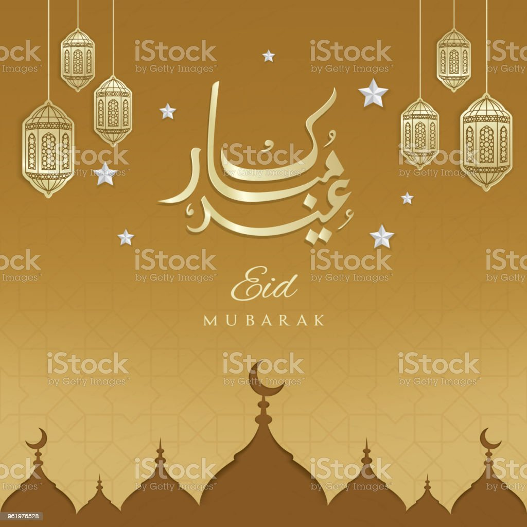 Eid Greetings Written In Arabic Calligraphy Stock Vector Art More