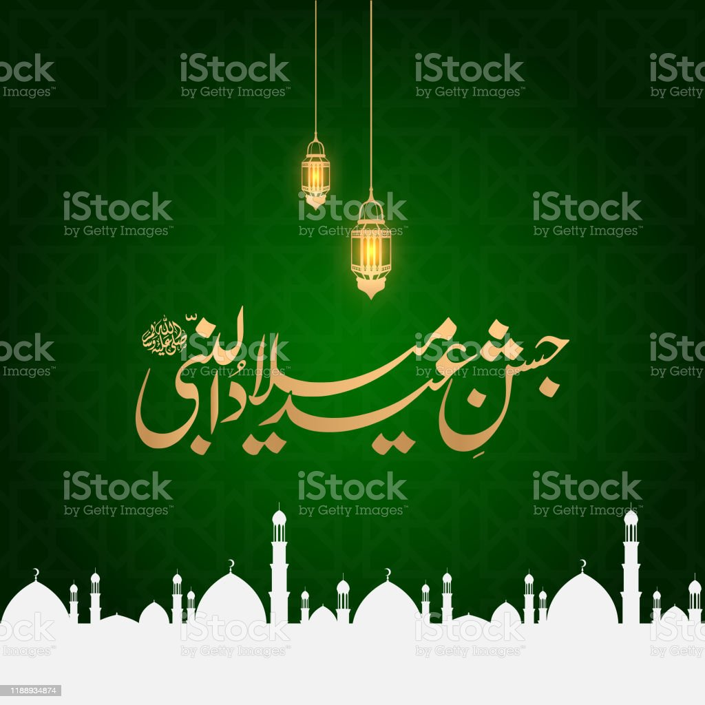 eid milad un nabi with mosque and lantern on green background design prophets birthday vector illustration stock illustration download image now istock https www istockphoto com vector eid milad un nabi with mosque and lantern on green background design prophets gm1188934874 336452661
