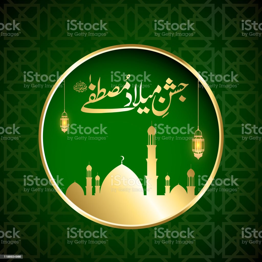 eid milad un nabi with mosque and lantern on green background design prophets birthday vector illustration stock illustration download image now istock eid milad un nabi with mosque and lantern on green background design prophets birthday vector illustration stock illustration download image now istock