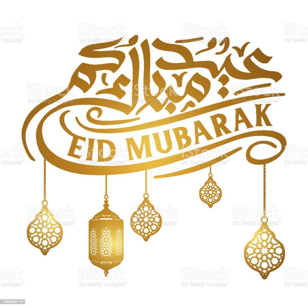 Eid mubarak arabic calligraphy for islamic greeting stock vector art eid mubarak arabic calligraphy for islamic greeting royalty free eid mubarak arabic calligraphy for islamic m4hsunfo