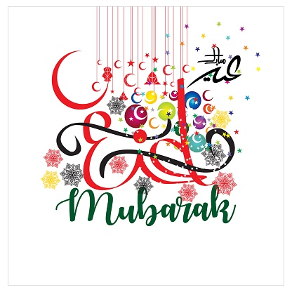 Eid Mubarak Arabic calligraphy for the celebration of Muslim community festival