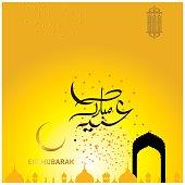Illustration of Eid Mubarak with Arabic calligraphy for the celebration of Muslim community festival.