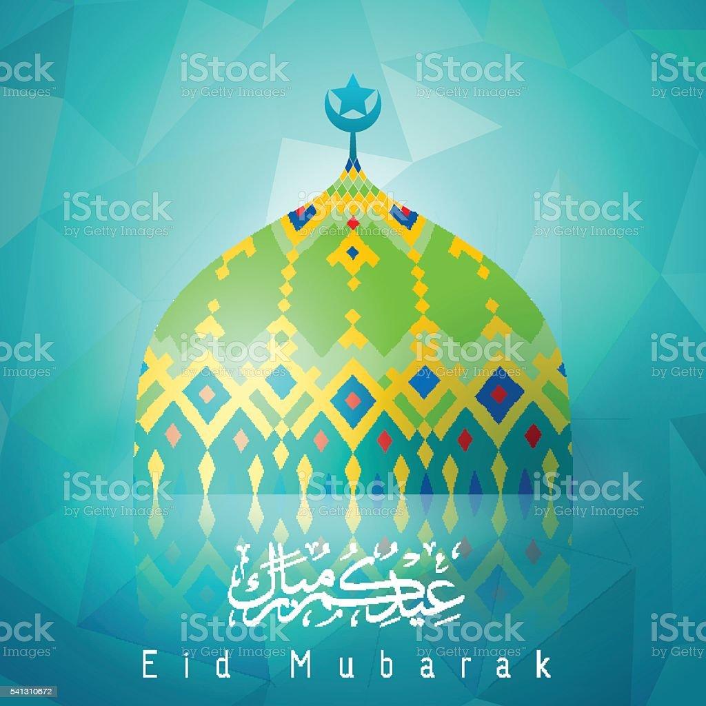 Eid mubarak arabic calligraphy islamic dome mosque colorful arabic eid mubarak arabic calligraphy islamic dome mosque colorful arabic pattern royalty free eid mubarak arabic m4hsunfo Images