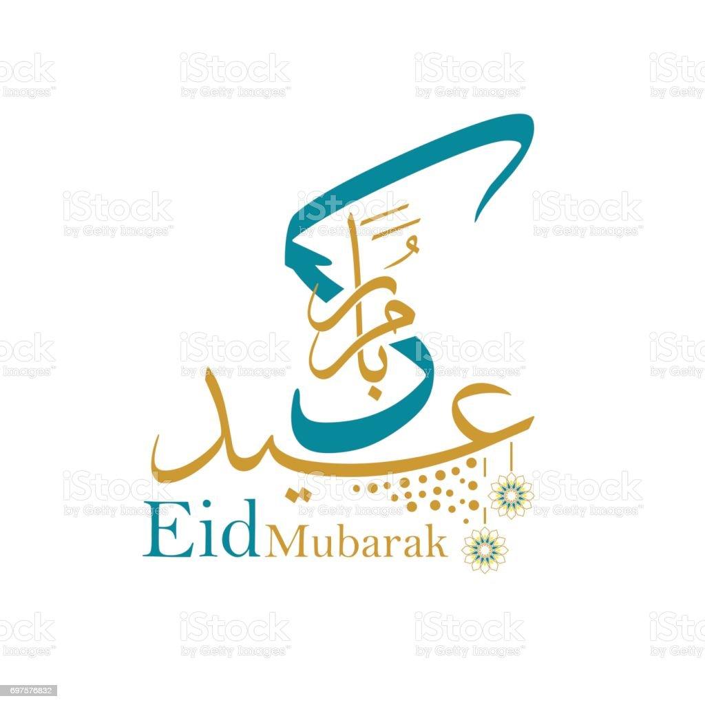 Eid Mubarak, Arabic Calligraphy of Muslims Celebration days vector art illustration