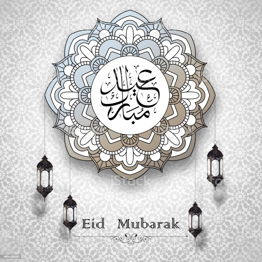 Eid Mubarak Arabic calligraphy with circle pattern and Hanging Arabic Lantern royalty-free eid mubarak arabic calligraphy with circle pattern and hanging arabic lantern stock vector art & more images of abstract