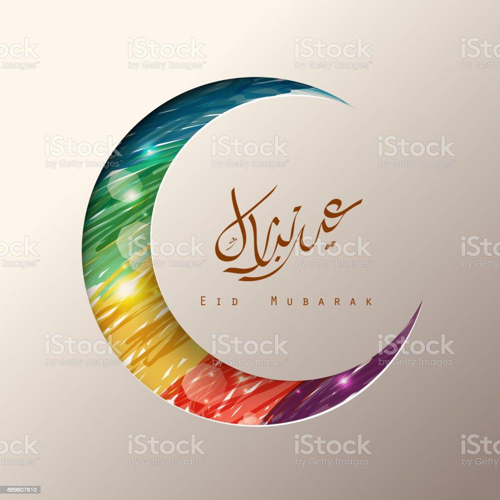 Eid mubarak arabic calligraphy with decorative colorful crescent vector art illustration