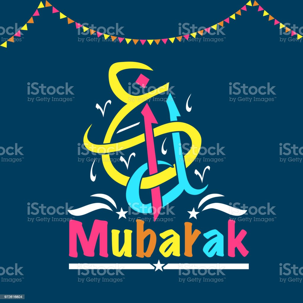 Eid Mubarak Arabic Typography, Vector Illustration vector art illustration