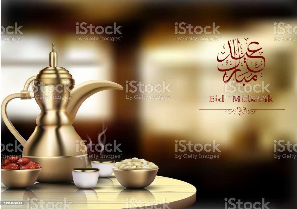 Fundo de Eid Mubarak. Celebração de festa iftar com pratos árabes tradicionais e caligrafia árabe - Vetor de A Data royalty-free