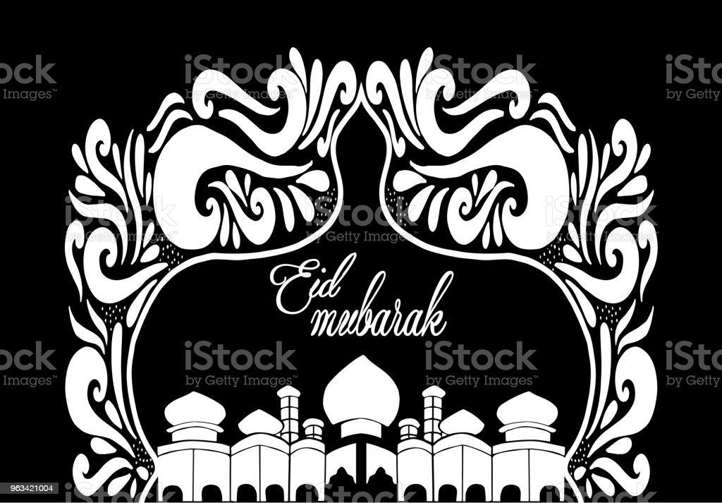 Eid Mubarak Background - Illustration Window, Picture Frame, Aluminum, Banner - Sign, Message - Grafika wektorowa royalty-free (Abstrakcja)