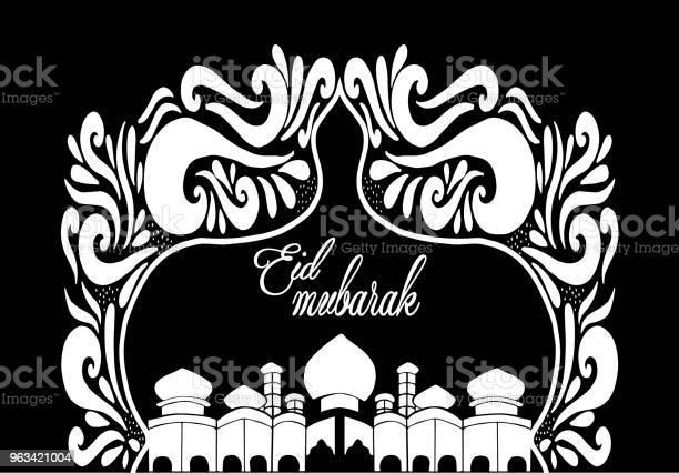 Eid Mubarak Tło Okno Ilustracji Ramka Na Zdjęcia Aluminium Banner Znak Wiadomość - Stockowe grafiki wektorowe i więcej obrazów Kwiat - Roślina
