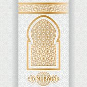 Eid Mubarak Background. Islamic Arabic window. Greeting card