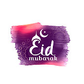 eid mubarak background made with purple watercolor