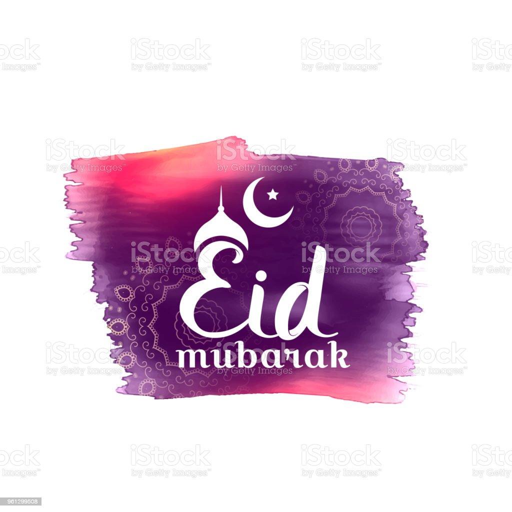 eid mubarak background made with purple watercolor vector art illustration