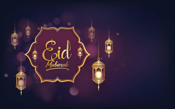 eid mubarak background template - eid mubarak stock illustrations