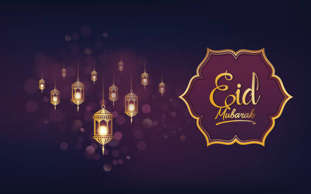 Eid Mubarak Background Template vector art illustration