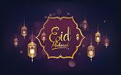 Islamic Festival Eid Mubarak Background Template Vector Illustration
