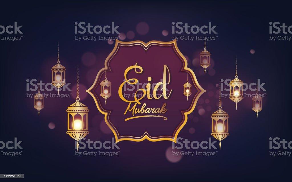 Eid Mubarak Background Template vector art illustration
