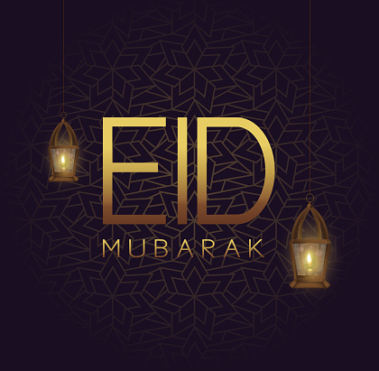 Eid mubarak background with lanterns. Vector