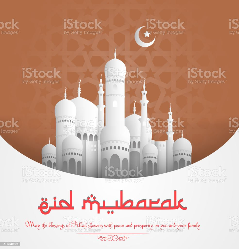Eid Mubarak background with mosque vector art illustration