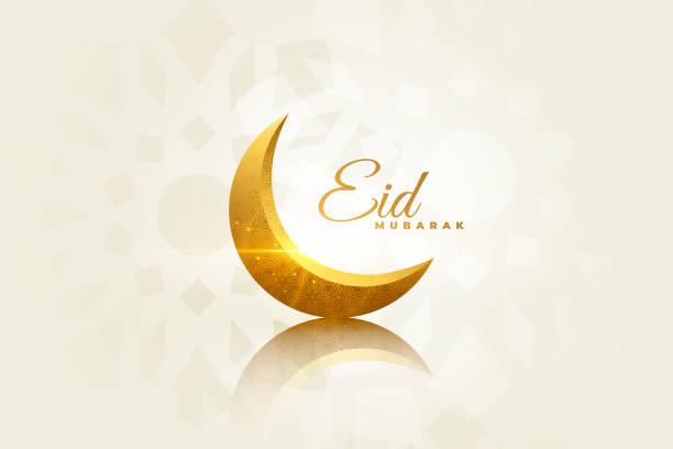 eid mubarak schöner Gruß mit dekorativem Mond – Vektorgrafik