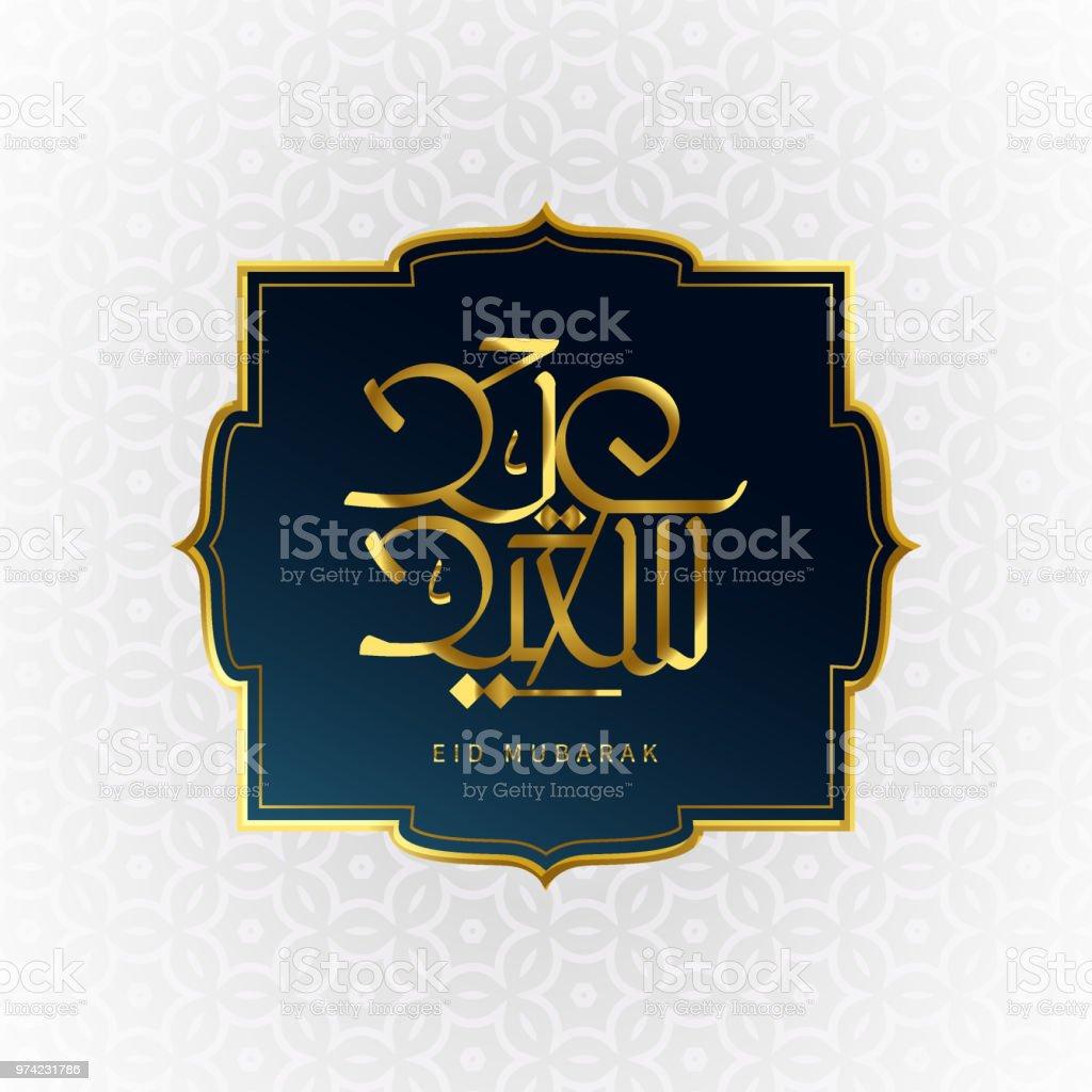 Eid Mubarak Calligraphy Greeting Card 2018 Vector Stock Vector Art
