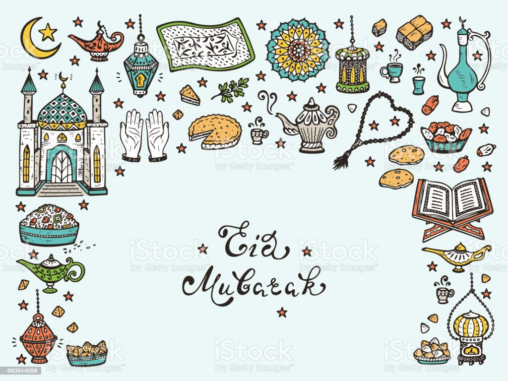 Popular Eid Ul Adha Eid Al-Fitr Food - eid-mubarak-calligraphy-lettering-phrase-and-doodle-traditional-vector-id683944098  You Should Have_515896 .com/vectors/eid-mubarak-calligraphy-lettering-phrase-and-doodle-traditional-vector-id683944098