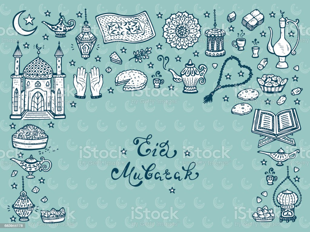 Eid mubarak calligraphy lettering phrase and doodle traditional eid mubarak calligraphy lettering phrase and doodle traditional arabic items greeting card template for holy m4hsunfo