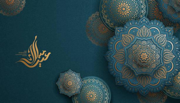 ilustrações de stock, clip art, desenhos animados e ícones de eid mubarak calligraphy - cora��o