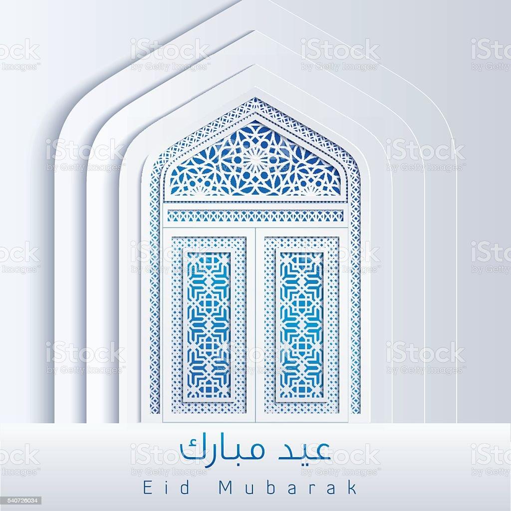 Eid Mubarak Calligraphy White Mosque Door Arabic Geometric Pattern vector art illustration