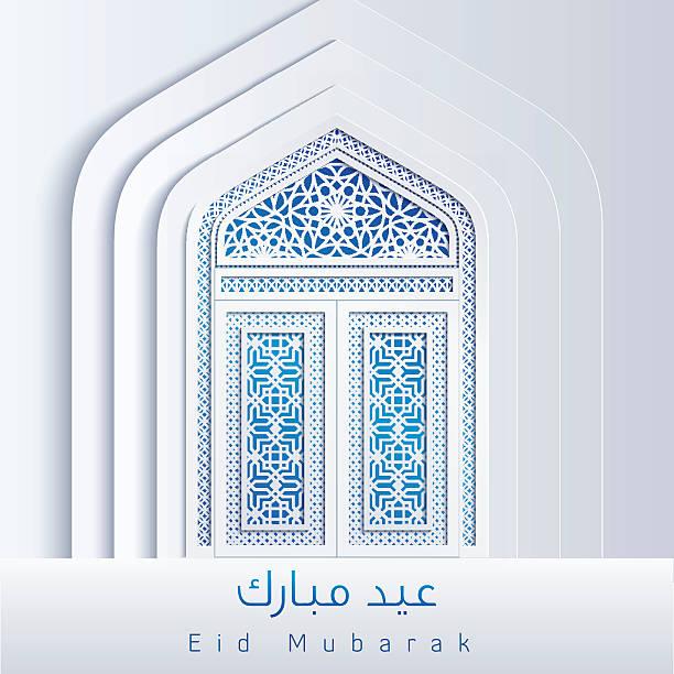 eid mubarak calligraphy white mosque door arabic geometric pattern - eid mubarak stock illustrations, clip art, cartoons, & icons