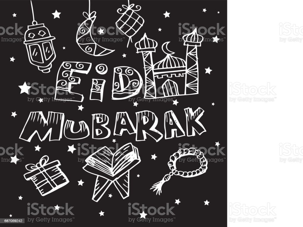 Eid mubarak doodle background vector art illustration