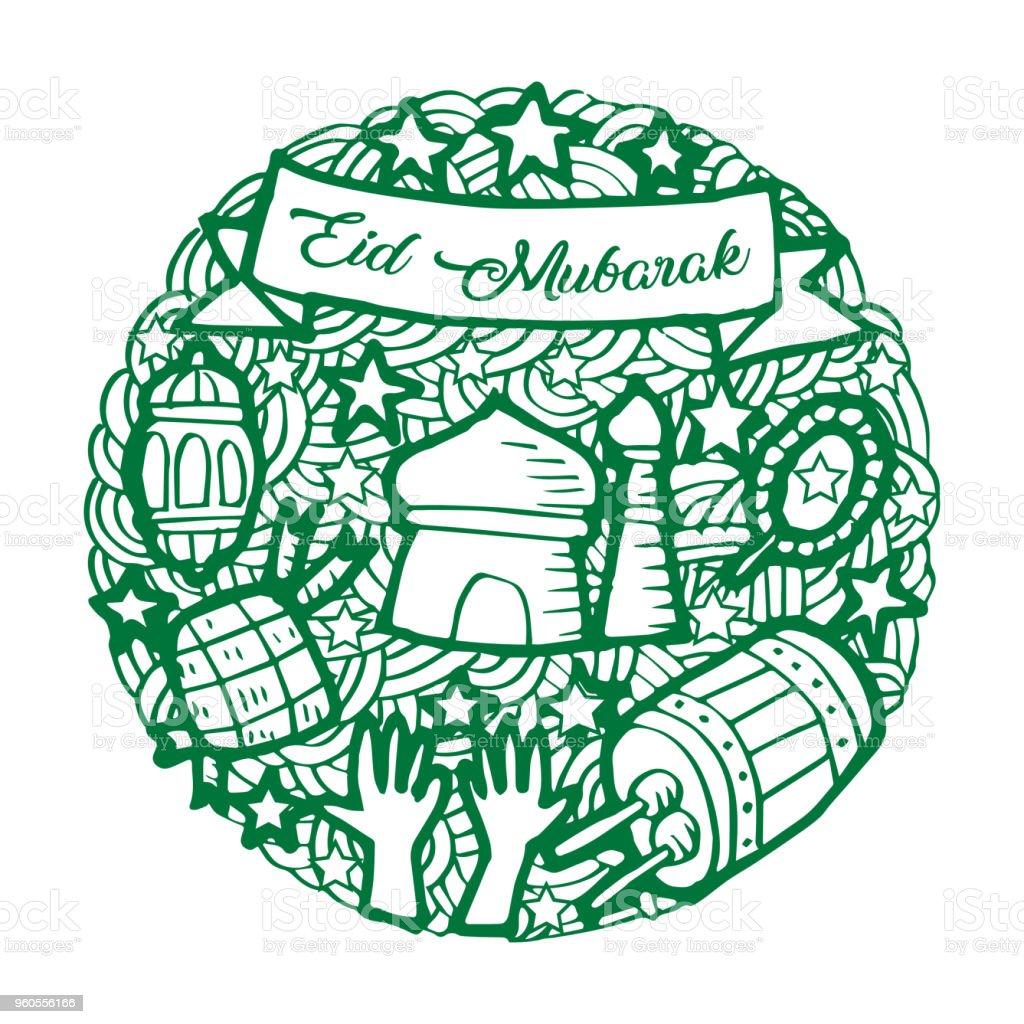 Eid Mubarak doodle vector art illustration
