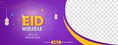 Eid Mubarak eid sale banner cover concept template design