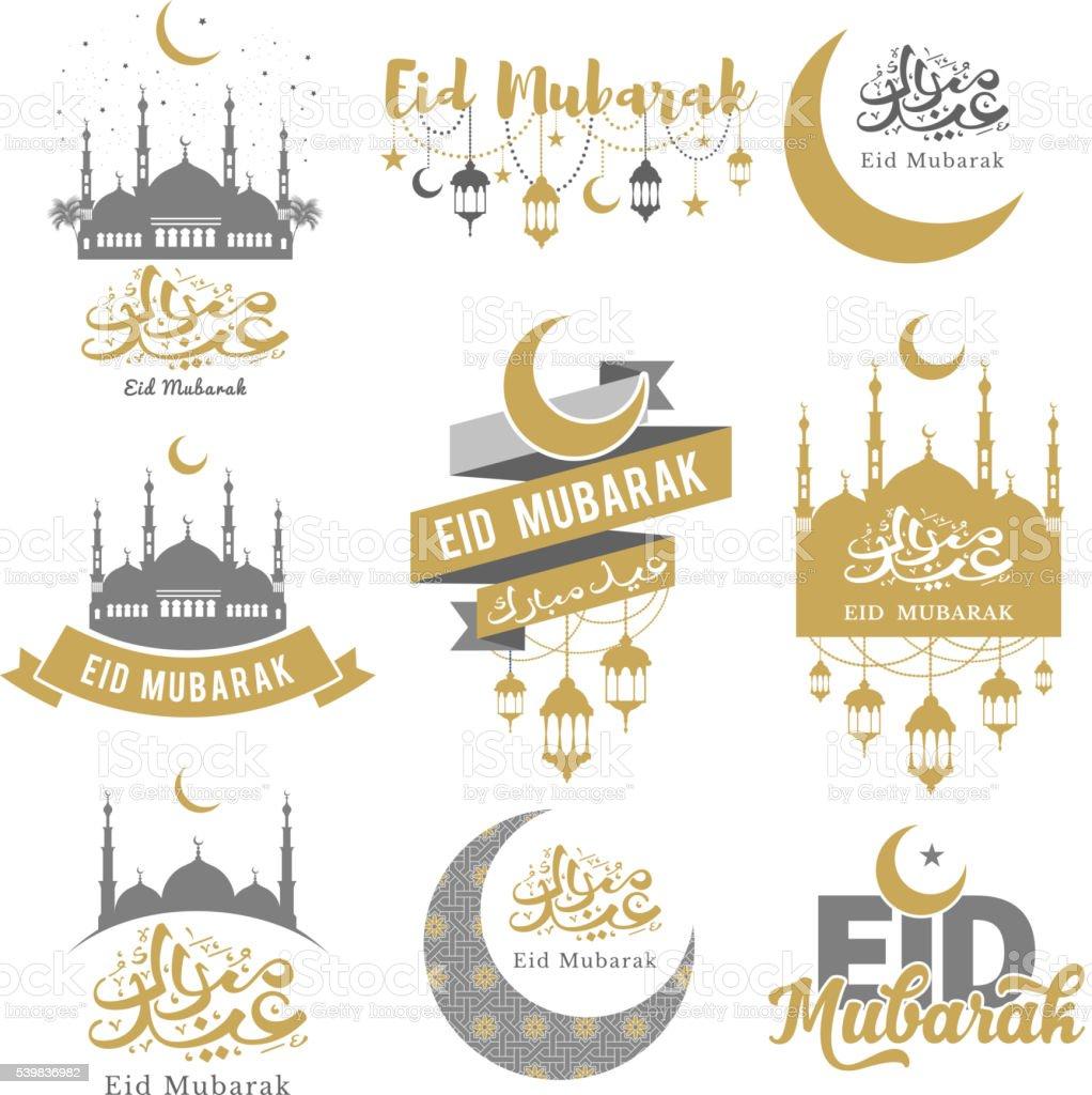 Eid Mubarak emblems set vector art illustration