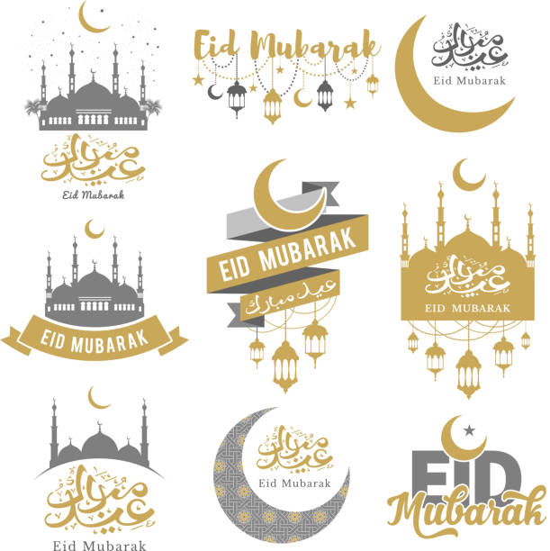 stockillustraties, clipart, cartoons en iconen met eid mubarak emblems set - suikerfeest