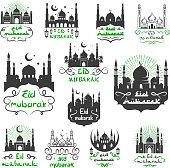 Eid Mubarak festival Muslim greetings vector set