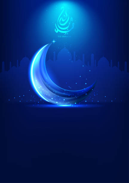 eid mubarak festival premium greeting design. Vector Illustration eid mubarak festival premium greeting design. Vector Illustration eid mubarak stock illustrations